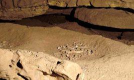 Французская пещера