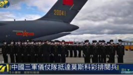 военнослужащие из роты почетного караула китайской армии