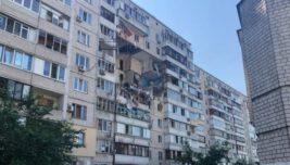 киев взрыв дома