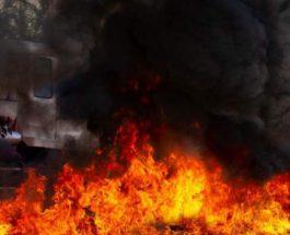 пожар индия