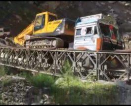 рухнул мост