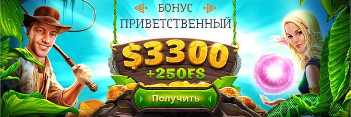 Бесплатная игра в игровые автоматы