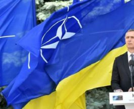nato украина