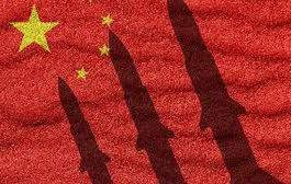 Китай ядерное оружие