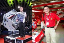 Менеджер тайваньской MSI внезапно умер