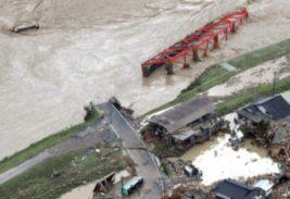 Япония,наводнение