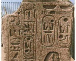 египет каменные блоки