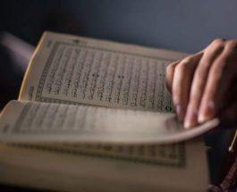 ислам тексты
