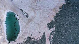 розовый ледник