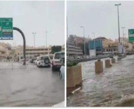 таиф наводнение