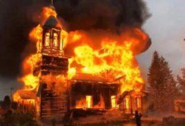 церковь горит