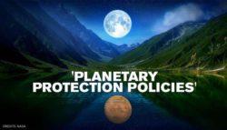 Директива НАСА защитит нас от инопланетных вирусов