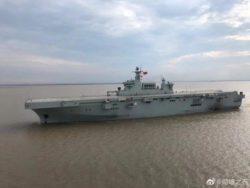 Новый китайский вертолетоносец Type 075 LHD проходит испытания