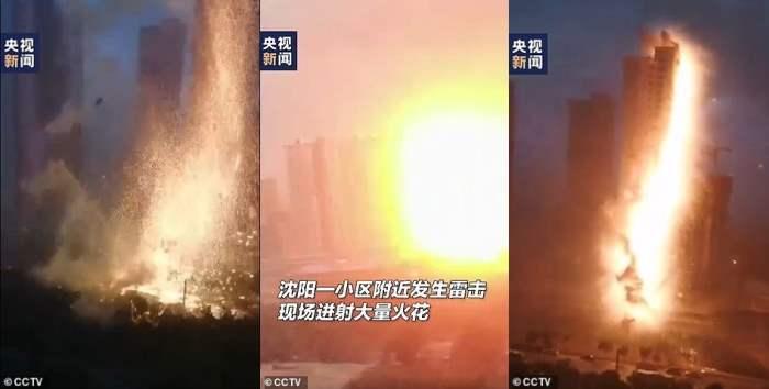 Китай,молния,взрыв,