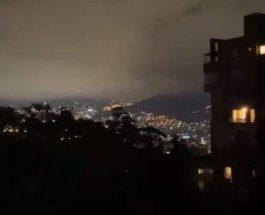 Колумбия,странный звук,