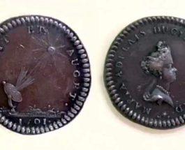 Монета,Франция,1701,НЛО,