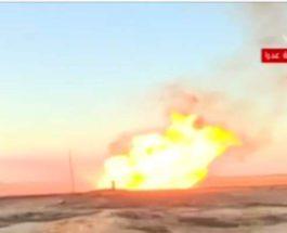 Сирия,взрыв,газопровод,