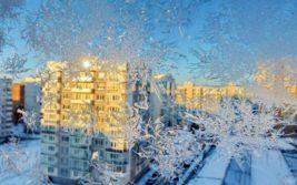 Якутия,лето,заморозки,