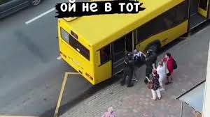 автобус беларусь