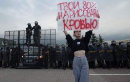 беларусь протест 31 августа