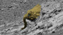 На Марсе Найдена вторая голова слона на официальной Фотографии НАСА
