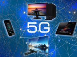 5G обеспечит «фиксированный беспроводной интернет»