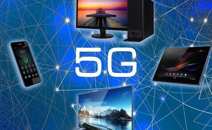 5G,фиксированный интернет,