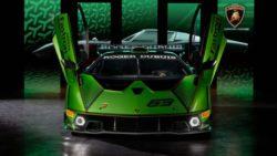Lamborghini готовится продать 40 эксклюзивных моделей Essenza SCV12 с более 830 л.с.