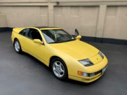 Nissan 300ZX 1991 года выставлен на аукцион. Последняя ставка — 35000$