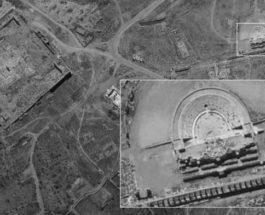 Ofek 16,Израиль,спутник,шпион,