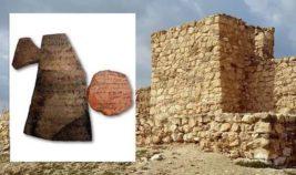 Библия,исследование,археология,
