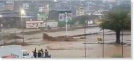 Кабо-Верде,наводнения,