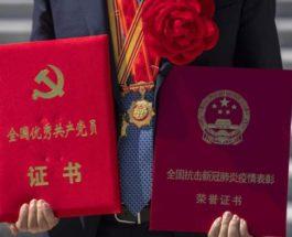 Китай,коммунистическая пария,бизнес,