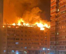 Краснодар,пожар,жилой дом,Музыкальный район,