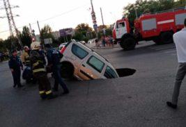 Лада Ларгус,Астрахань,провал,асфальт,