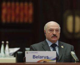 Лукашенко,Инаугурация,