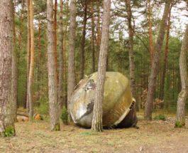 Польша,НЛО,объект,