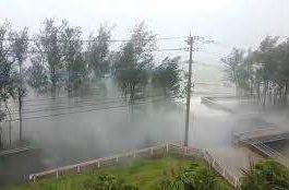 Тайфун,Хайшен,Япония,