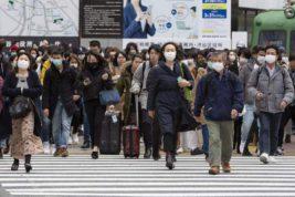 Япония,экономика,