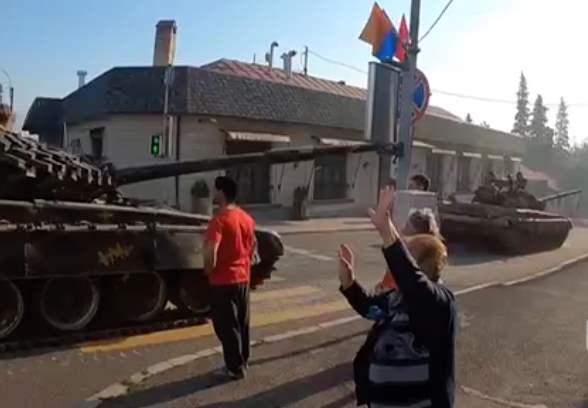 армения война