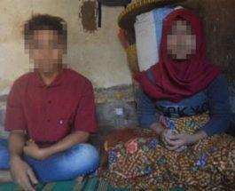 индонезия брак дети