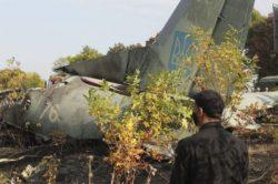 Выживший в авиакатастрофе на Украине высказался