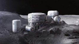 луна завод