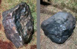 метеорит,Бразилия,