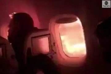самолет пожар двигатель