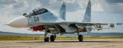 В России разбился Су-30