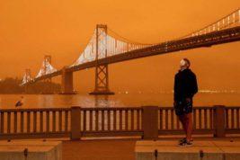 Рассвет,Сан-Франциско,оранжевое небо,