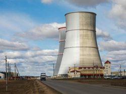 Разрешение на запуск энергоблока №1 в Беларуси: что это значит и что будет дальше
