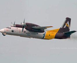 Антонов Ан-32 А,самолет,разбился,Перу,