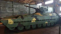 Украина представила прототип боевой машины пехоты Кевлар-Э